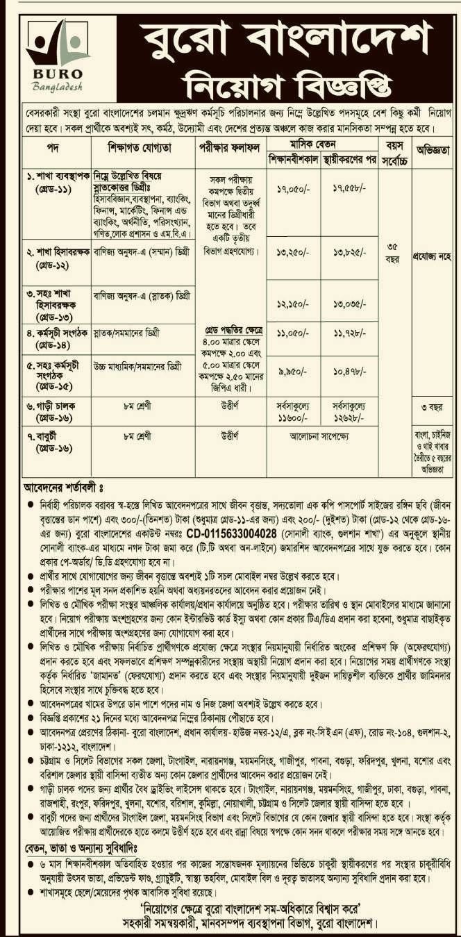 buro bangladesh career opportunity