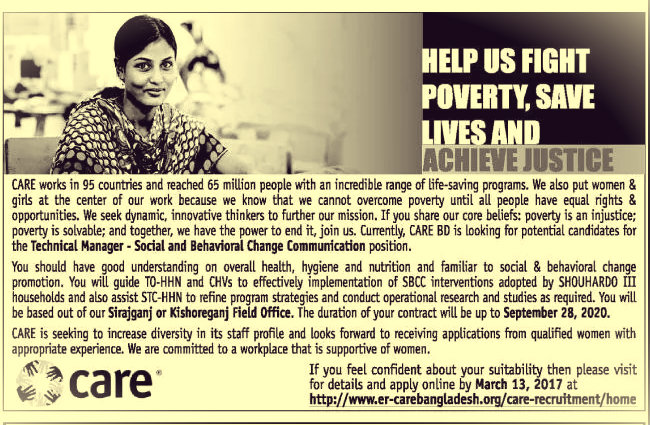 care bangladesh job